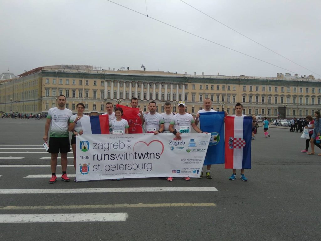Zagreb runners delegation at White Nights Marathon 2018!