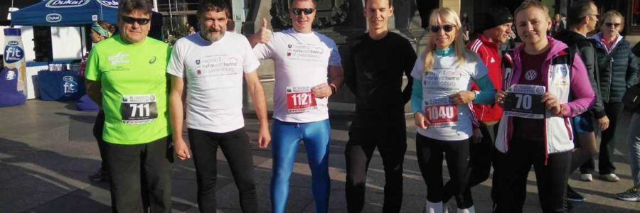 Participation at Twin Cities Race in Zagreb!